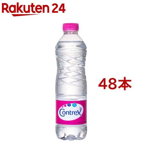 コントレックス(500mL*24本入*2コセット)【コントレックス(CONTREX)】[ミネラルウォーター 水 48本入]