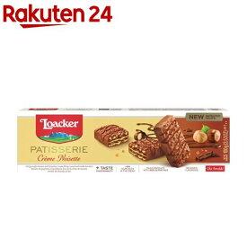 ローカー グラン パスティッチェリーア クリームノイゼッテ(100g)【ローカー(Loacker)】[チョコレート]