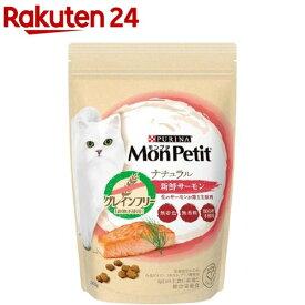 モンプチ バッグ ナチュラル グレインフリー 新鮮サーモン(500g)【dalc_monpetit】【モンプチ】