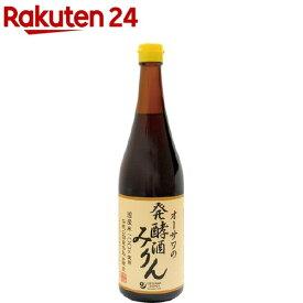 オーサワの発酵酒みりん(720ml)【オーサワ】