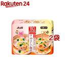 リセットボディ 体にやさしい鯛&松茸雑炊(5食入*2袋セット)【リセットボディ】
