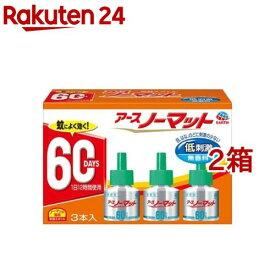アース ノーマット 取替えボトル蚊取り 60日用 無香料(3本入*2箱セット)【アース ノーマット】