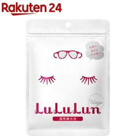 白のルルルン さっぱり透明感タイプ(7枚入)【ルルルン(LuLuLun)】[パック フェイスマスク]