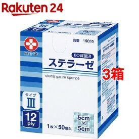 白十字 ステラーゼ 5cm*5cm 滅菌済 タイプIII 12折(50袋入*3箱セット)【白十字】