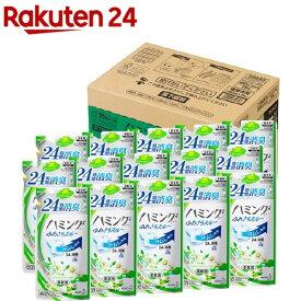 ハミング ファイン 柔軟剤 リフレッシュグリーンの香り 詰め替え 梱販売用(480mL*15コ入)【ハミング】[FINE 防臭 つめかえ 詰替 液体 まとめ買い]