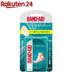 バンドエイド マメ靴ずれブロック レギュラー(5枚入)【バンドエイド(BAND-AID)】