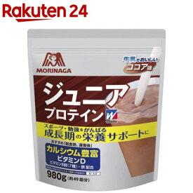 ウイダー ジュニアプロテイン ココア味(980g)【gsr24】【diet2020-7】【ウイダー(Weider)】