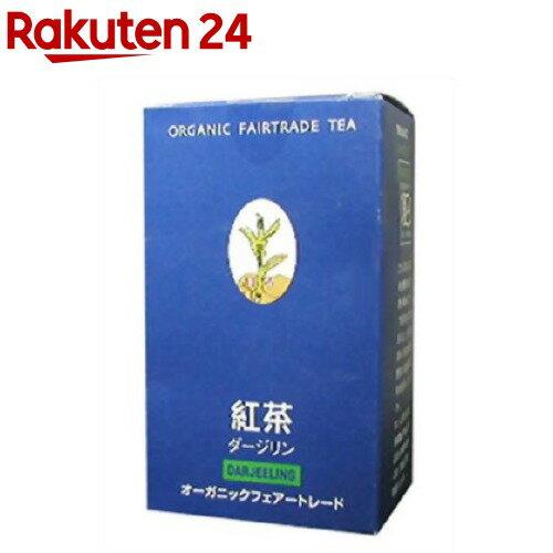 NOVA オーガニックダージリン紅茶(80g)【NOVA(ノヴァ)】