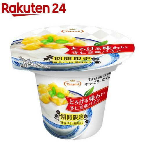 とろける味わい 杏仁豆腐パイン(210g*6コ入)