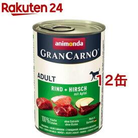 アニモンダ 犬用 グランカルノ アダルト 牛肉・鹿肉・リンゴ(400g*12缶セット)