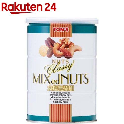 東洋ナッツ食品食塩無添加クラッシーミックスナッツ缶