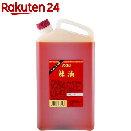 ユウキ ラー油(1.6kg)