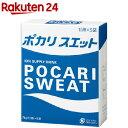 ポカリスエットパウダー 1L用(74g*5袋入)【イチオシ】【humid_1】【ポカリスエット】