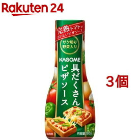 カゴメ 具だくさんピザソース(200g*3コセット)【カゴメ】