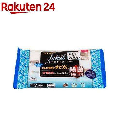 エルモア fukut おそうじシート レンジ&冷蔵庫用(20枚入)【エルモア】