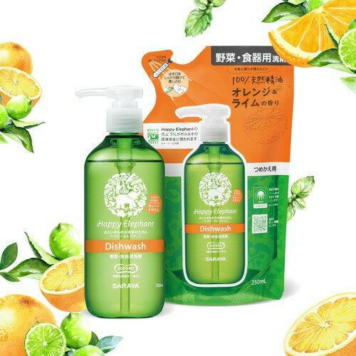 ハッピーエレファント野菜・食器用洗剤オレンジ&ライム