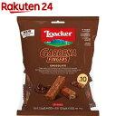 ローカー ガルデーナ フィンガーズ チョコレート(12.5g*10コ入)【ローカー(Loacker)】