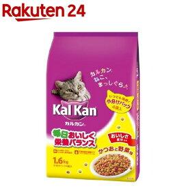 カルカン ドライ かつおと野菜味(1.6kg)【m3ad】【dalc_kalkan】【カルカン(kal kan)】[キャットフード]