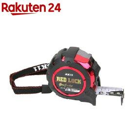 SK11 レッドロック25 5.5m SRL-2555-G(1コ入)【SK11】