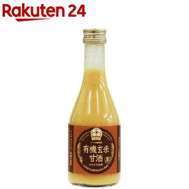 ヤマト 有機玄米甘酒とろとろ玄米 41770(300ml)【spts1】