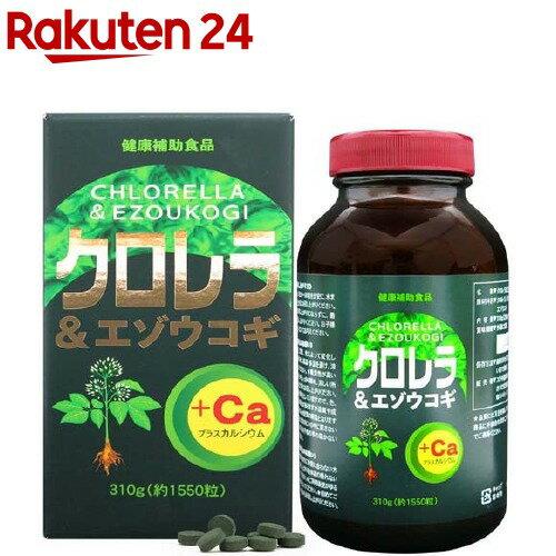 クロレラ&エゾウコギ粒(1550粒入)【ユウキ製薬(サプリメント)】