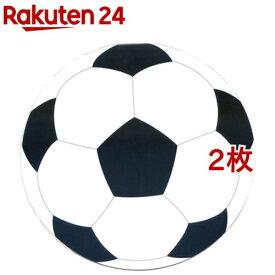 ダイカットカード サッカーボール DN049(1枚入*2コセット)