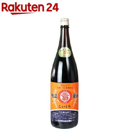 純正こいくち醤油(1.8L)【イチオシ】