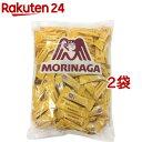 森永 ミルクキャラメル 大袋(557g*2袋セット)