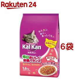 カルカン ドライ まぐろと野菜味(1.6kg*6袋)【m3ad】【dalc_kalkan】【カルカン(kal kan)】[キャットフード]