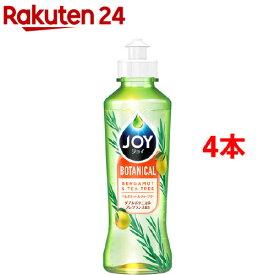 ジョイ 食器用洗剤 ボタニカル ベルガモット&ティーツリー 本体(190mL*4コセット)【StampgrpB】【ジョイ(Joy)】