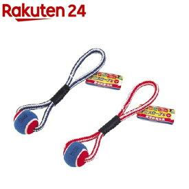 ペティオ 愛情教育玩具 テニスロープ(Sサイズ)【ペティオ(Petio)】