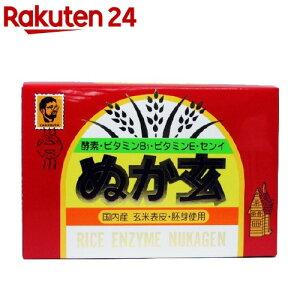 杉食ぬか玄(粉 末)(2.5g*80包入(200g))【spts11】【ぬか玄】