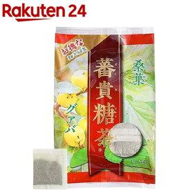 ユウキ製薬 蕃貴糖茶(3g*52包入)【ユウキ製薬(サプリメント)】