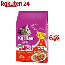 カルカン ドライ チキンと野菜味(1.6kg*6袋)【m3ad】【dalc_kalkan】【カルカン(kal kan)】[キャットフード]