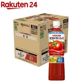 カゴメトマトジュース 低塩 スマートPET(720ml*15本入)【カゴメジュース】