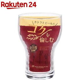クラフトビールグラス ビヤーグラス コク B-38101-JAN-BE(1コ入)