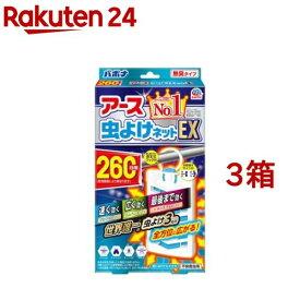 アース 虫よけネットEX 260日用 虫除けプレート(1個入*3箱セット)【バポナ】