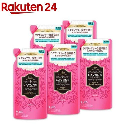 ラボンルランジェ柔軟剤詰め替えフレンチマカロンの香り
