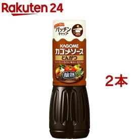 カゴメ 醸熟ソース とんかつ(500ml*2コセット)【カゴメソース】