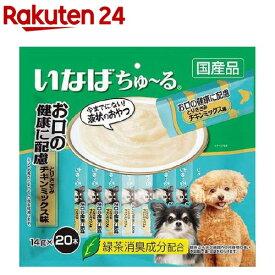 いなば 犬用ちゅ〜る お口の健康に配慮 とりささみ チキンミックス味(14g*20本入)【dalc_churu】【ちゅ〜る】