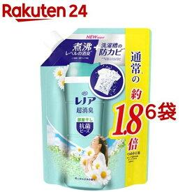 レノア 本格消臭 部屋干しDX 抗菌ビーズ グリーンフレッシュハーブの香り 詰替 特大(760ml*6袋セット)【レノア】