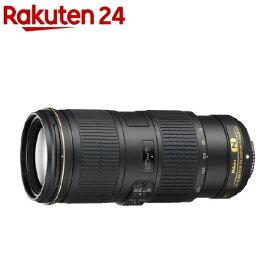 ニコン 交換レンズ AF-S NIKKOR 70-200mm f/4G ED VR(1本)【ニコン(Nikon)】