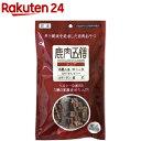 鹿肉五膳 シニア(50g*4袋入)