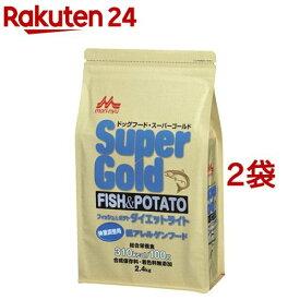 スーパーゴールド フィッシュ&ポテト ダイエットライト 体重管理用(2.4kg*2コセット)【スーパーゴールド】