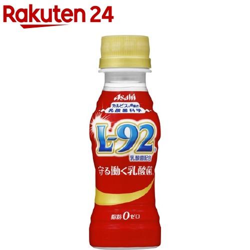 守る働く乳酸菌(100mL*30本入)【カルピス由来の乳酸菌科学】