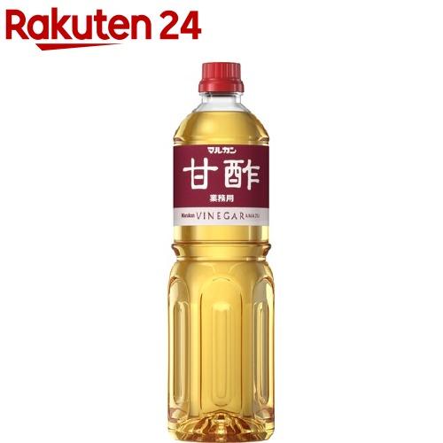 マルカン 甘酢(1L)