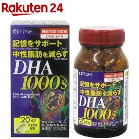 DHA1000s(120粒)【井藤漢方】