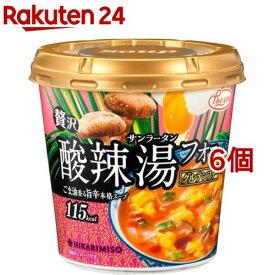 ひかり味噌 Pho you 贅沢酸辣湯フォーカップ(6個セット)