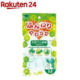 ふんわりやわらか 天然ゴム手袋 グリーン M(1双)