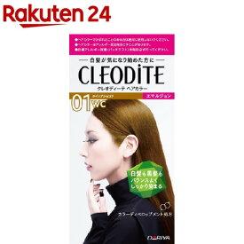 クレオディーテ ヘアカラーエマルジョン 01WC ホイップショコラ(1セット)【クレオディーテ(CLEODITE)】